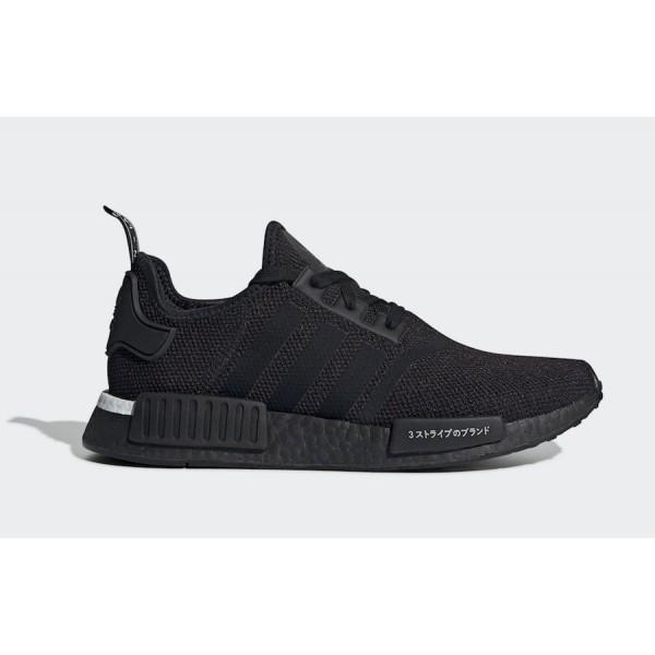 "adidas NMD R1 ""Japan"" Black Shoes BD7754"