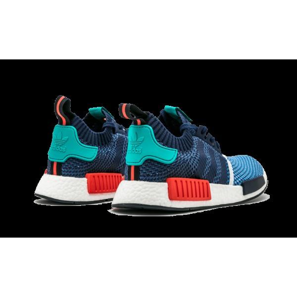 Adidas Consortium X Packer NMD Runner Primeknit Multicolore BB5051